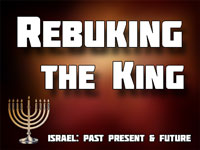 Pastor John S. Torell - sermon on REBUKING THE KING - Resurrection Life of Jesus Church